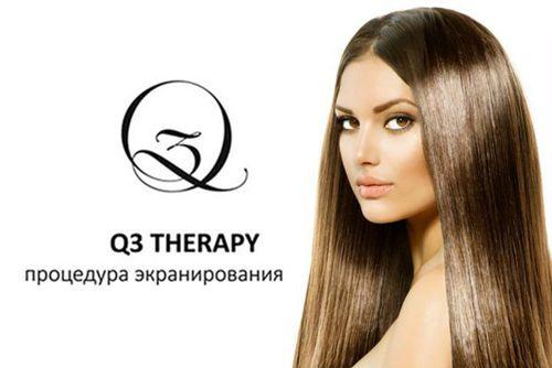 Екранування волосся в домашніх умовах: даруємо локонам красу