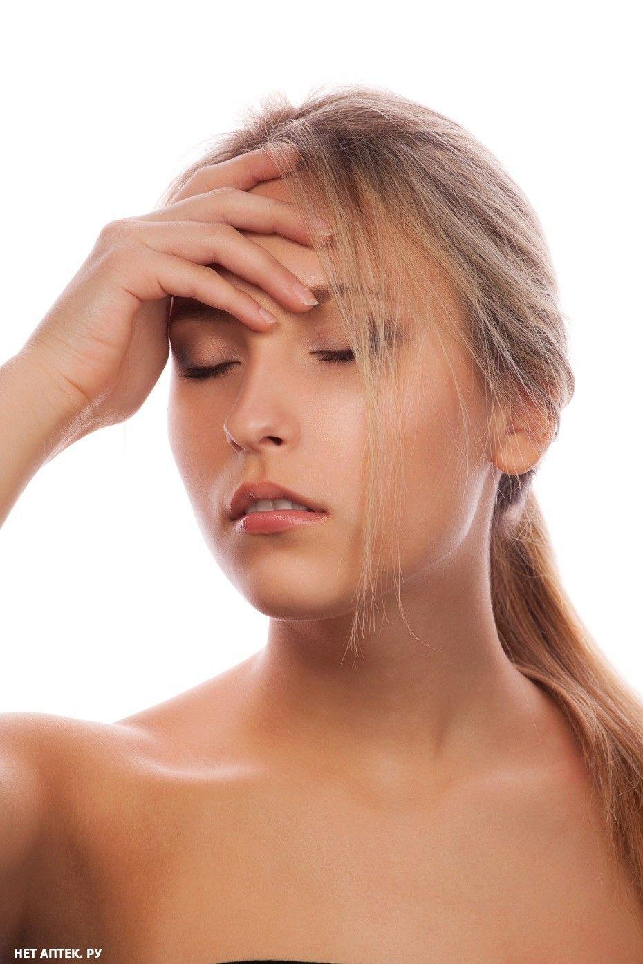 Пітливість підвищена через псіхологіеского напруги