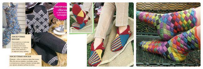 Красиві і оригінальні в`язані шкарпетки і тапочки спицями з описом і схемами