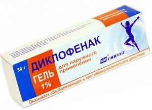 Мазь диклофенак - засіб від болю в суглобах
