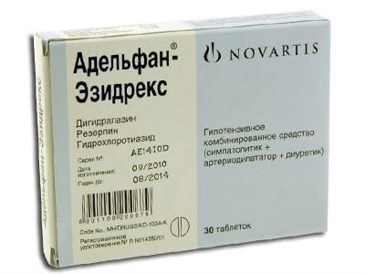 Препарат Адельфан-Езидрекс