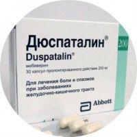Список дешевих аналогів препарату дюспаталин