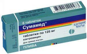 Сумамед - сучасне антибактеріальний засіб